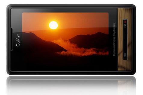CulArt Retro Woodgrain Phone Concept » image 2