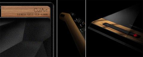 CulArt Retro Woodgrain Phone Concept » image 3