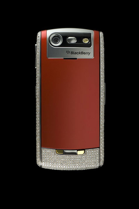 Amosu Blackberry Pearl Limited Diamond Edition » image 5