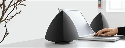 BeoLab 4 PC » image 2