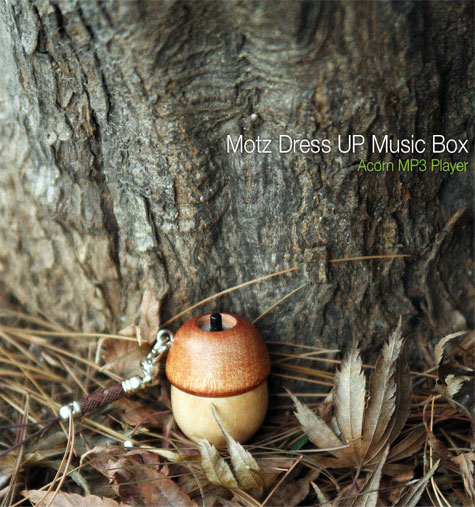 Mini Wooden Acorn 1GB MP3 Player » image 4