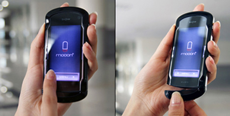 Mooon+ Touch Screen Cell Phone » image 1
