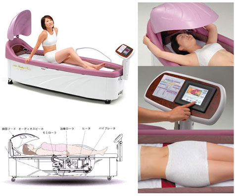 Reiz DZ-270 Massage Robot » image 1