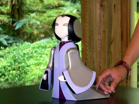 Murasaki-bot MP3 Player » image 4