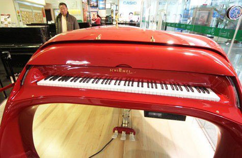 Pegasus Guoqin Ferrari Piano » image 1