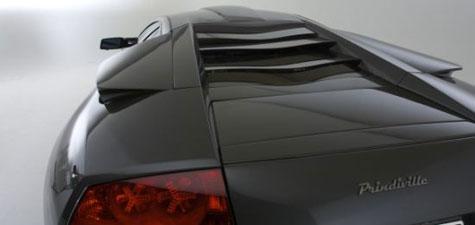 Lamborghini Murciélago LP-640  by Prindiville » image 4