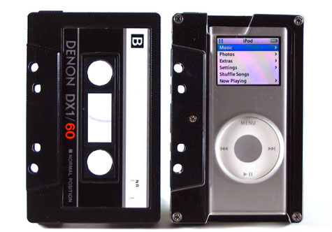 45 iPod Nano Cases » image 4