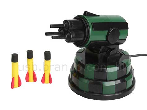 USB Missile Launcher » image 04