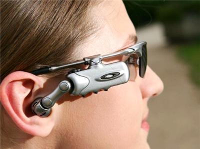 Motorola Generic MP3 Sunglass Headset » image 1