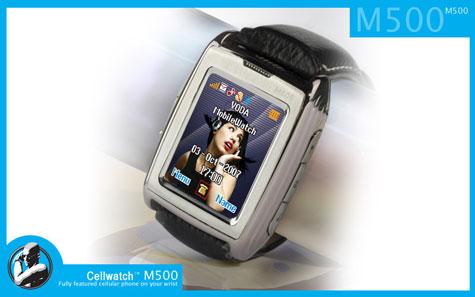 M500 Cellwatch » image 5