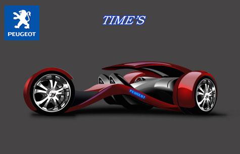 Fourth Peugeot Design Competition : Automotive Ideas » image 5