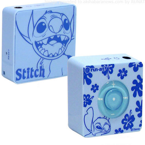 A Disney MP3 player » image 2