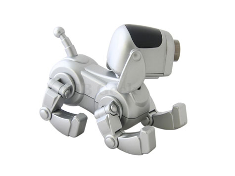 USB Robo Dog Webcam » image 3
