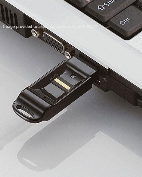 Elecom USB With Fingerprint Reader » image 2