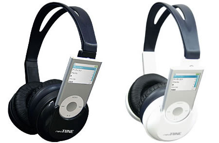 NeoTune Headphone with iPod Dock » image 1