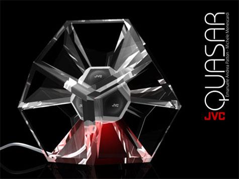 JVC Quasar 360 Degree Speaker » image 1