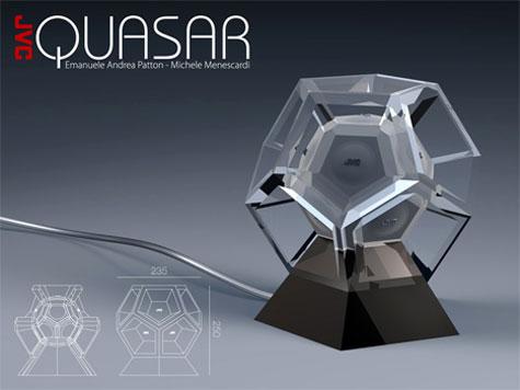 JVC Quasar 360 Degree Speaker » image 2