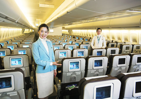 Korean Air Coach Cabin With LCD Touch Screen » image 2