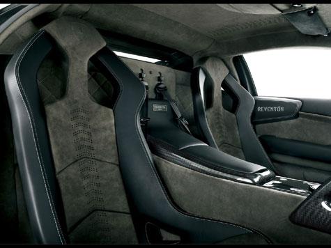 Lamborghini Reventon » image 3