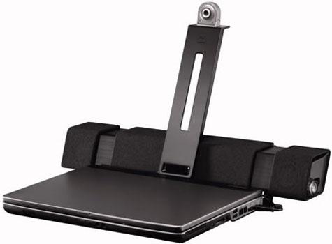 Logitech USB Audio Hub » image 1