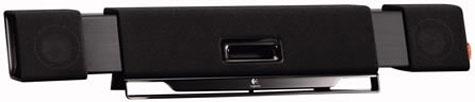 Logitech USB Audio Hub » image 2