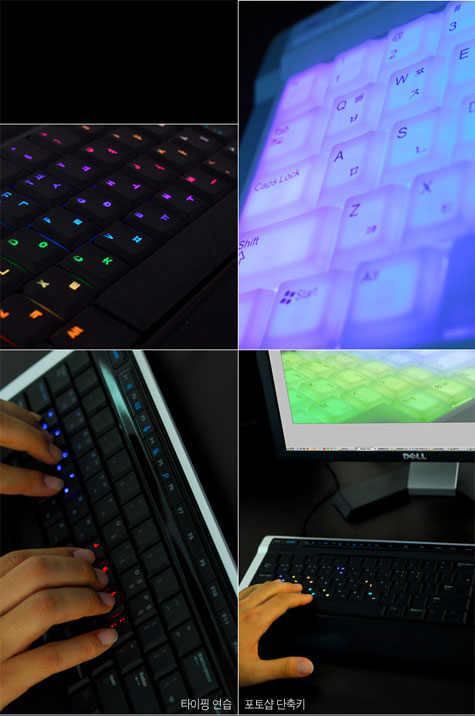 Luxeed Keyboard : Multicolor Radiant And Interactive Keyboard » image 9