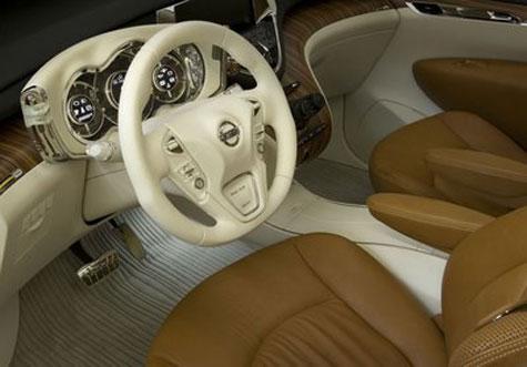 Nissan Forum Minivan » image 5
