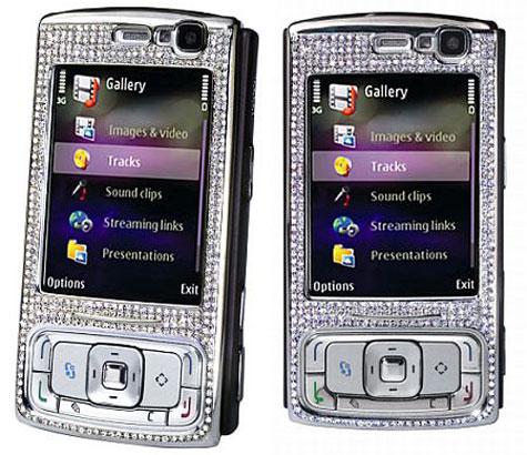 Nokia N95 Diamond Edition » image 1