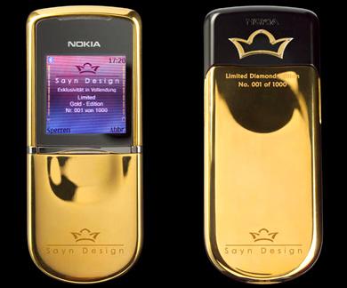 Nokia 8800 Sirocco : Diamond Style  » image nokia_diamond_1
