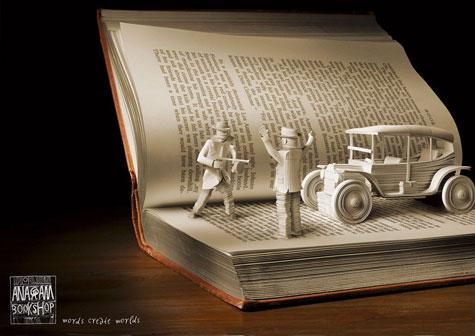 Paper Arts » image 1