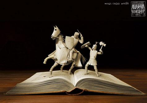 Paper Arts » image 2