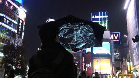 Pileus: The Internet Umbrella » image 1