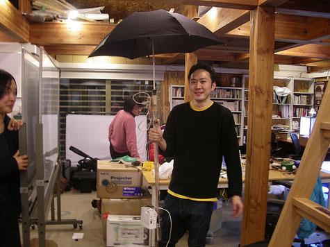 Pileus: The Internet Umbrella » image 3