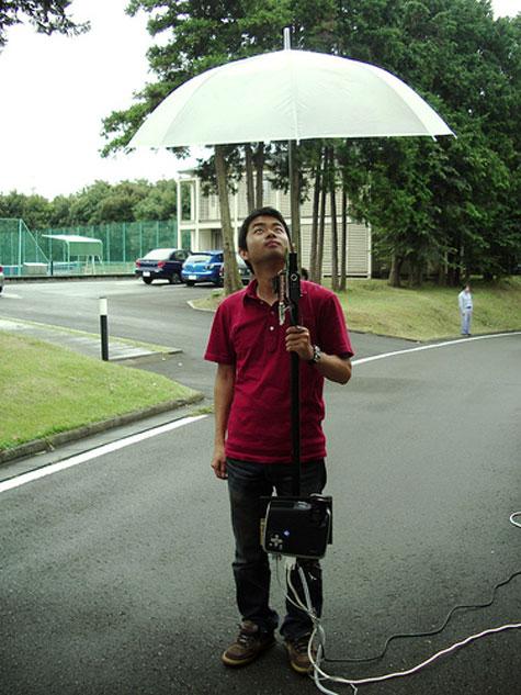 Pileus: The Internet Umbrella » image 4