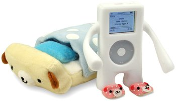 Plush Cell Phone Bed » image 2