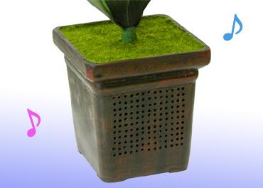 USB Flower Pod Speaker » image 3