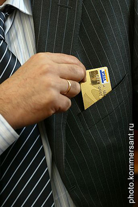 Russian Gold & Platinum Credit Cards » image 2