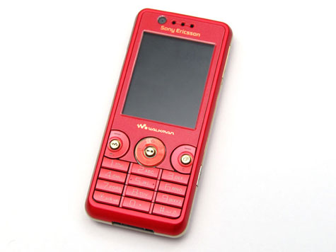 Sony Ericsson W660i: The New Color, As People Combat » image 2