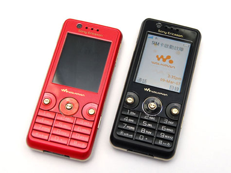 Sony Ericsson W660i: The New Color, As People Combat » image 3