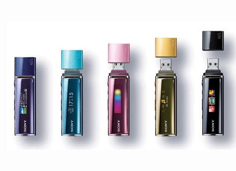 Sony lipstick-shaped Mp3 Player » image 1