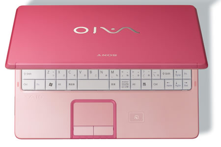New Sony Vaio C Series : Enhance Your Life » image 1