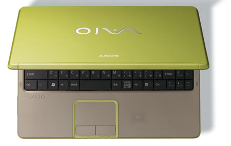 New Sony Vaio C Series : Enhance Your Life » image 3