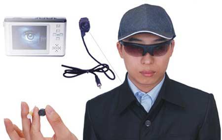 Button Spy Camera With AV Recorder » image 1