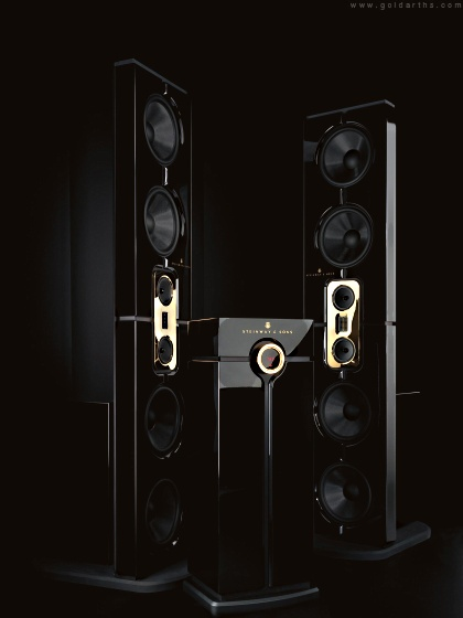 Steinway Lyngdorf Model D Music System » image 1