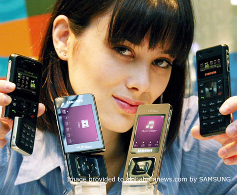 The Samsung F500 And F300 Mobile Phones » image 2