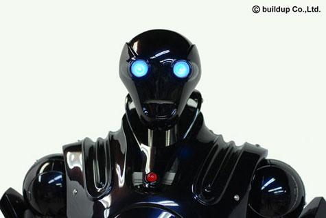 Tamanoi Vinegar Robot » image 2