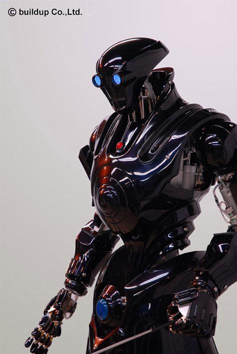 Tamanoi Vinegar Robot » image 3