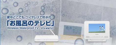 Wireless Media Transmitter For iPod » image 4