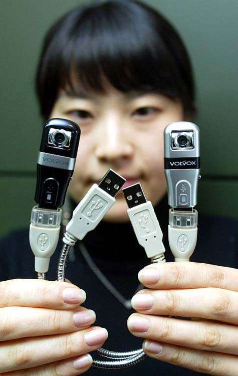 USB Flash Drive Is USB Flash Drive + Web Cam » image 01