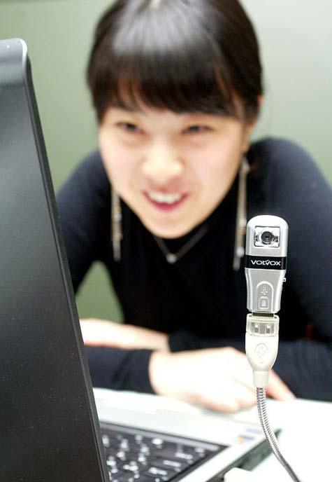 USB Flash Drive Is USB Flash Drive + Web Cam » image 02